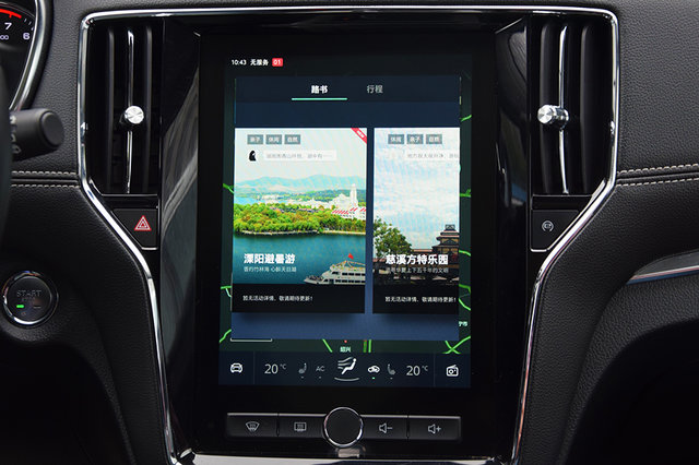 斑马智行;AliOS 2.0车载系统;上汽荣威;互联网汽车