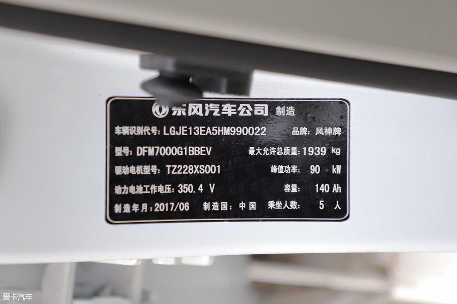 三元锂电池拥有目前量产电池中最高的能量密度,因此功率输出更好,同时重量也轻,低温性能更好,使用也会更长。