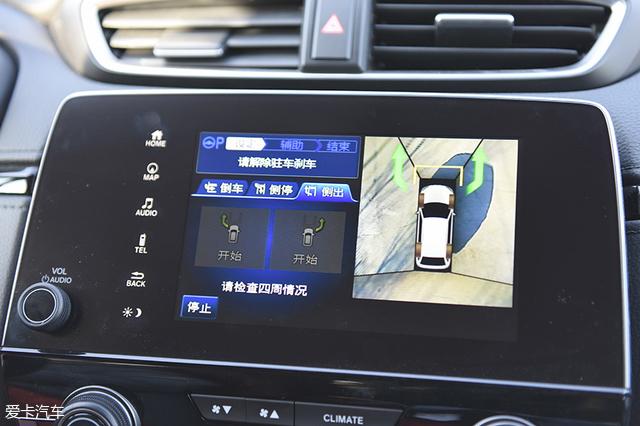 本田CR-V锐混动 试驾 评测