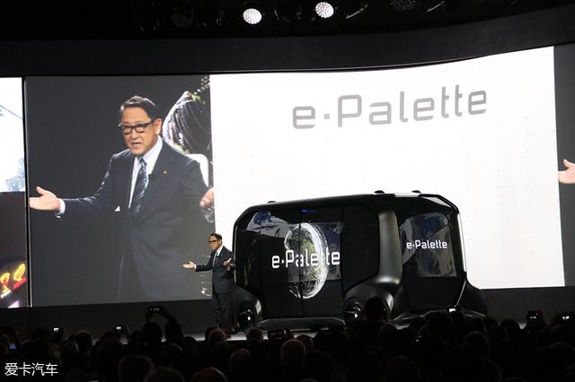 CES 2018;丰田;e-Palette Concept