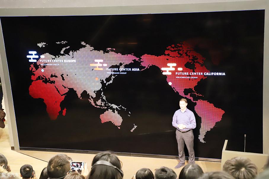 1、位于北京的未来中心是大众汽车集团在全球设立的三个未来中心之一,是亚洲唯一一个未来中心(另外两个在德国波茨坦和美国硅谷)。