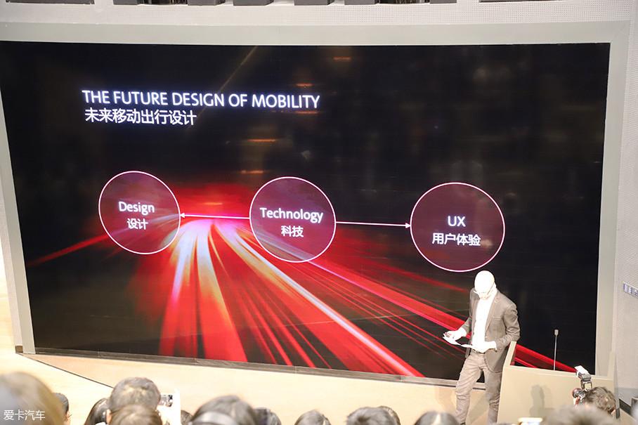 2、大众汽车集团正在努力地去打通汽车产业生态链,未来中心在这一过程中扮演了关键的角色。全球区域差异正在加剧,北京未来中心是大众汽车集团在亚洲的桥头堡。