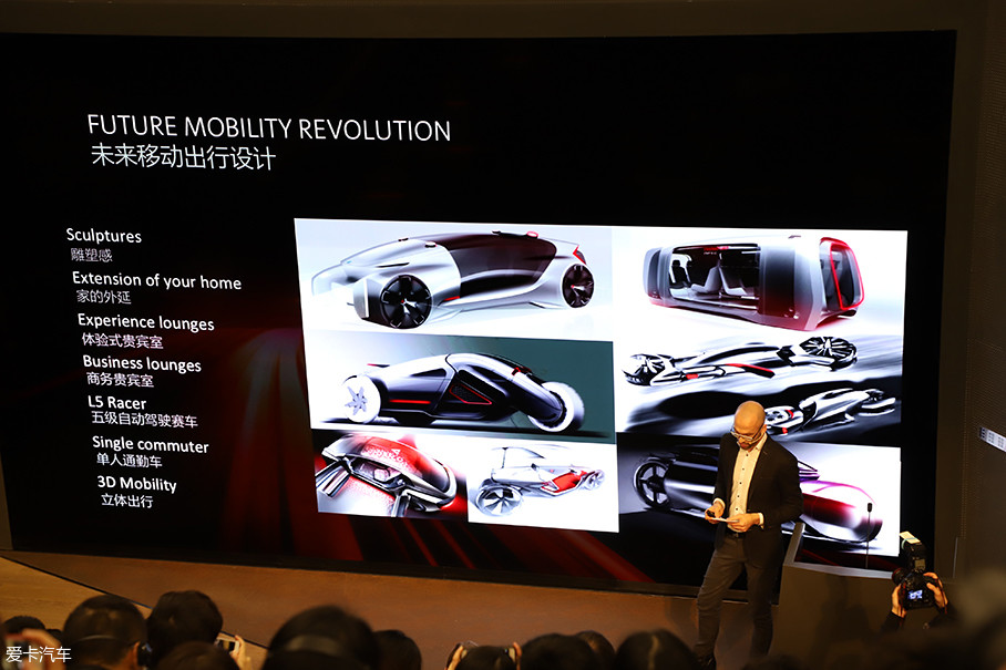 3、北京未来中心的重要工作:将设计师与数字化专家聚集在一起,目的是要深度挖掘汽车客户的用户体验,尤其是理解中国客户的使用需求和使用习惯。