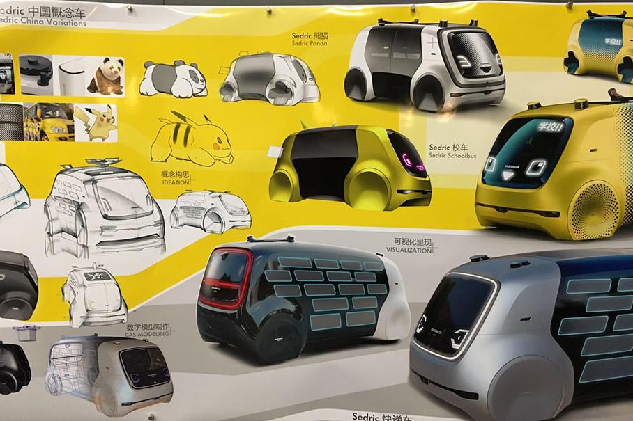 萌萌的外观可以根据不同使用需求进行颜色的设计。比如校车可以设计成黄色,快递设计成绿色。