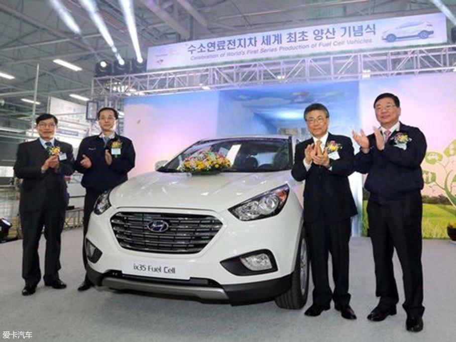 2013年2月,世界第一辆量产版氢燃料电池车ix35 FCV在现代汽车韩国蔚山工厂正式下线。当时的首批用户在丹麦和瑞典,后期北美则成了其主要市场。