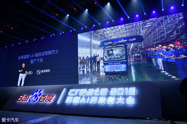 造车和造PPT不一样 百度AI开发者大会