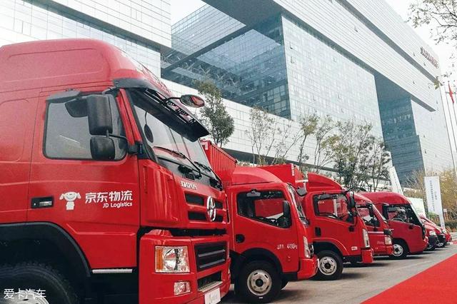 一周科技热闻 京东换新能源货车
