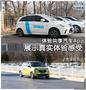 爱卡试验室(13)体验北京分时租赁App