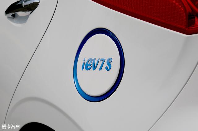 IEV7S 评测