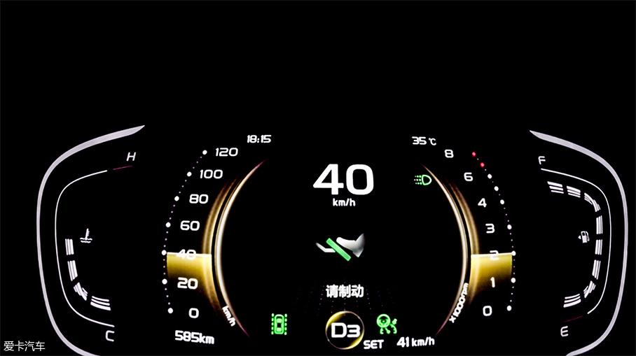 吉利缤瑞;紧凑型车;10万级家轿