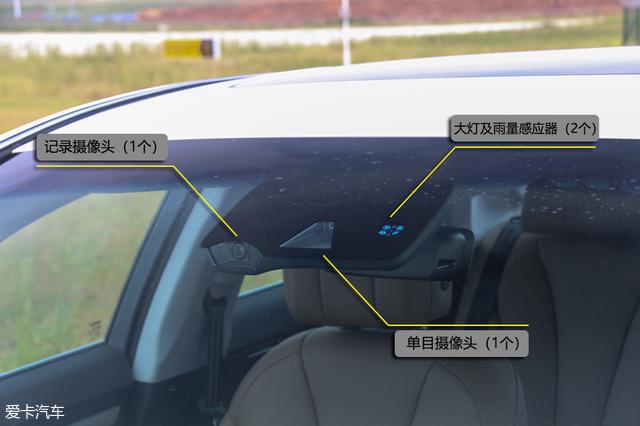 吉利;博瑞GE;PHEV;MHEV;L2;自动驾驶