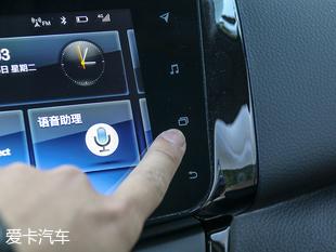 2019款轩逸;智能互联;车联网;实用科技