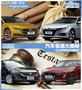 一年中何时买车最便宜?汽车优惠大揭秘