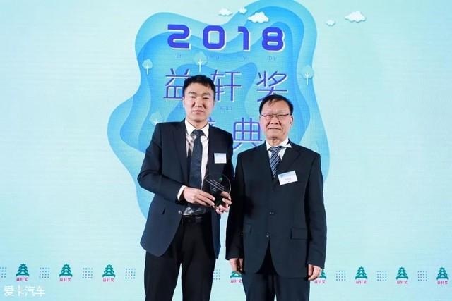 益轩奖;华晨宝马;广州汽车集团;上汽大众;保时捷(