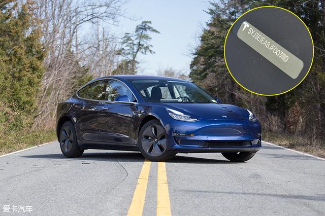 试驾特斯拉Model 3