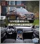 SUV档案揭秘(61)荣威RX8树立新的标杆