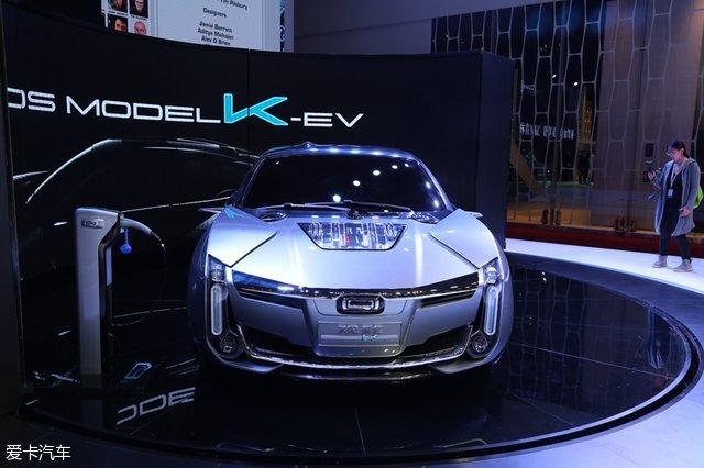 2017上海车展 观致Model K-EV静态评测