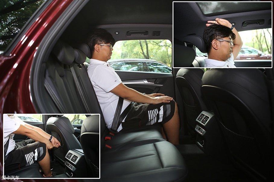 保持前排座椅位置不变,位于第二排的体验者头部距离车顶剩余三指,而腿部则有两拳左右的余量。