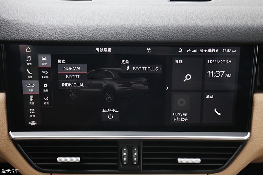 基础款保时捷Cayenne并没有配备空气悬挂,仅具备三种硬度调节。在SPORT PLUS模式下,车辆会适度牺牲舒适性,以换取最小的过弯侧倾。