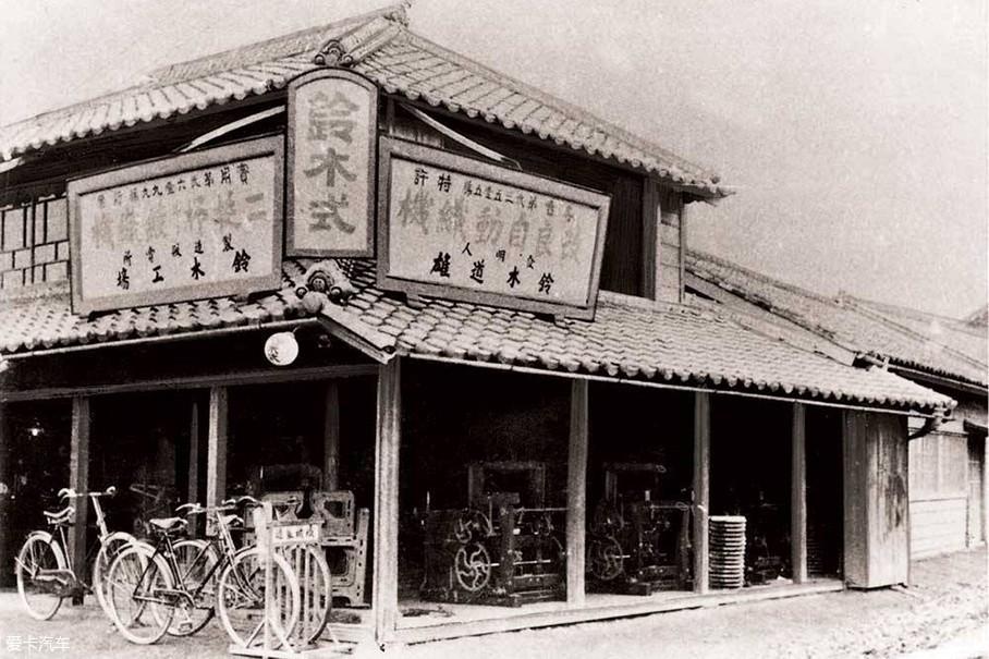 铃木四驱历史