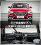 SUV档案揭秘(47) 荣威RX3网红脸素颜心