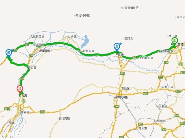 行驶总距离约700km,起点为内蒙古省会呼和浩特市,终点为内蒙古乌海市