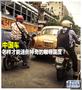中国车 怎样才能迷倒神奇的咖喱国度?