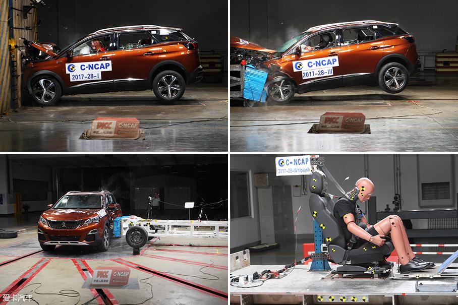 C-NCAP测试成绩