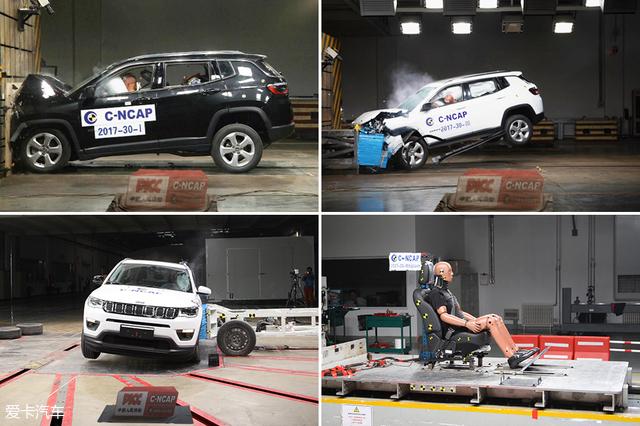 Jeep指南者 200T 自动家享版碰撞测试画面-出乎意料 2017第四批C