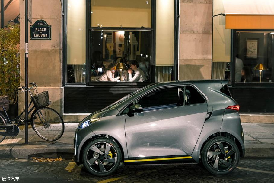 新造车势力;车和家;拜腾;奇点;