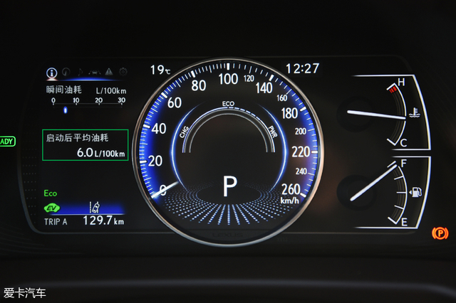 雷克萨斯ES300h