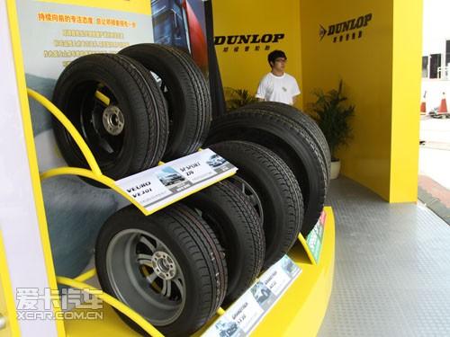 邓路普轮胎上海车展