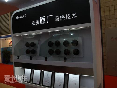 上海车展威固展台