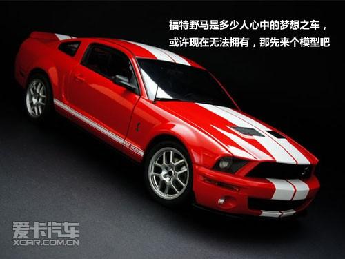 汽车模型系列1