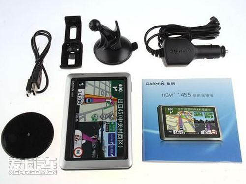 GPS推荐