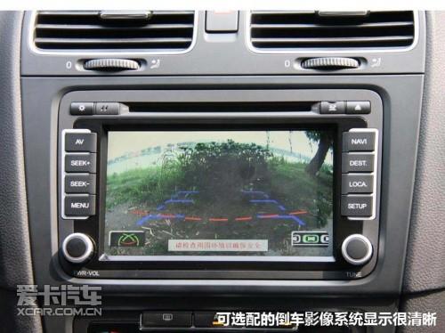 可选配的倒车影像系统很清晰