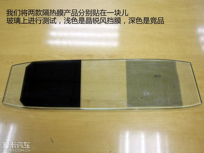 3m隔热防爆膜_3m防爆膜图片