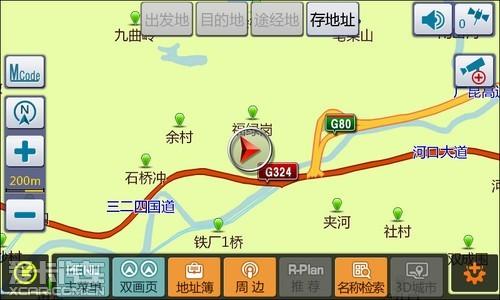 优路特即将推出平板GPS