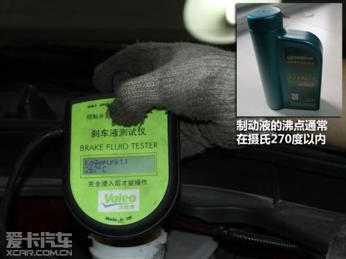 汽车制动系统的养护和正确使用