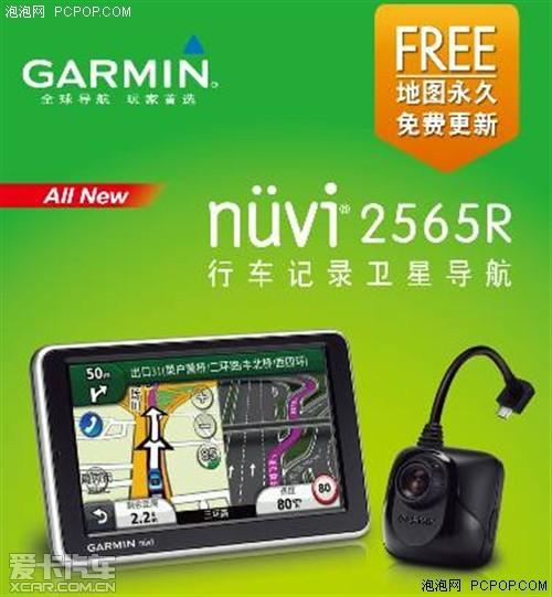 Garmin成功向市场投出重磅炸弹