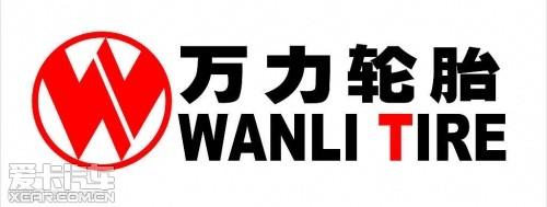 华南橡胶轮胎华南理工大学合作