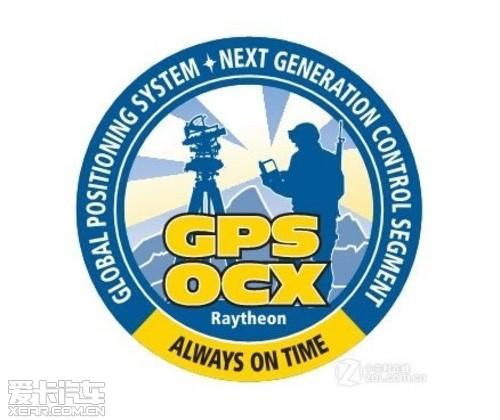 全新一代 GPS新OCX完成审查