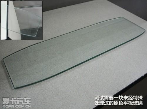 强生红山石RN2060非金属汽车膜