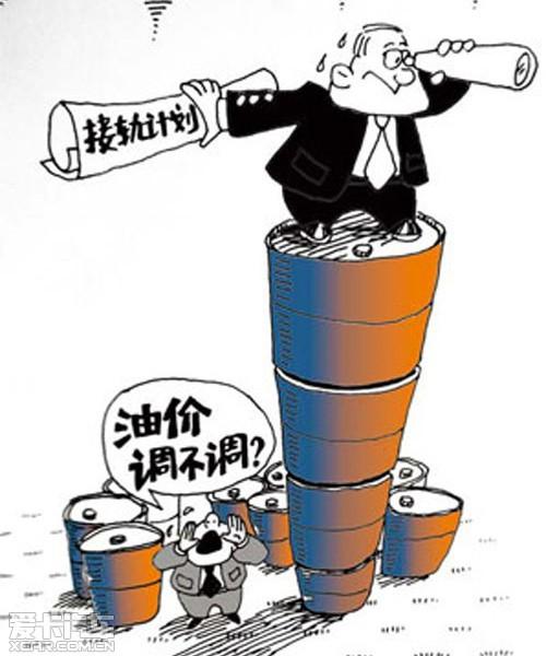 国内成品油零售价格下调后如何保障供应?