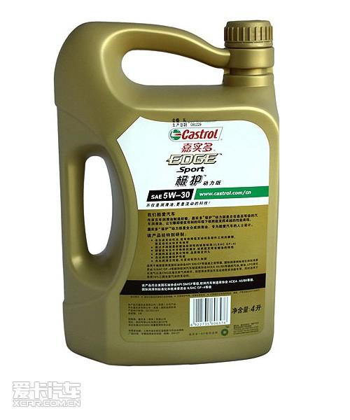 嘉实多极护全合成机油