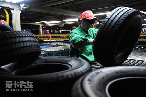 阿根廷对我轮胎征反倾销税
