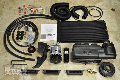 汽车空调系统的主要零部件