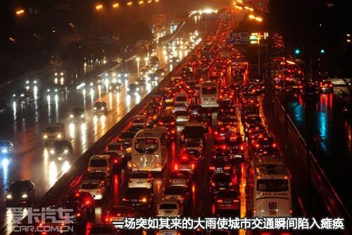 一场大雨交通已经陷入瘫痪