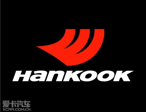 韩泰轮胎第二季全球销售增21%