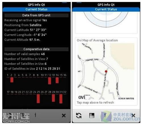 免费GPS检测软件开放